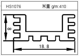 散热器铝型材HS1076