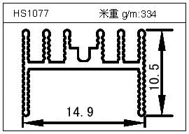 散热器铝型材HS1077