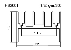 散热器铝型材HS2001