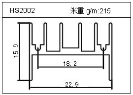 散热器铝型材HS2002