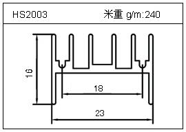 散热器铝型材HS2003