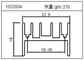散热器铝型材HS2004