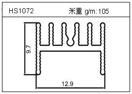 散热器铝型材HS1072