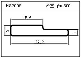 散热器铝型材HS2005