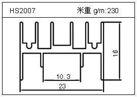 散热器铝型材HS2007