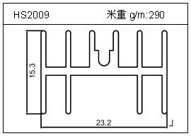 散热器铝型材HS2009