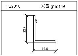 散热器铝型材HS2010