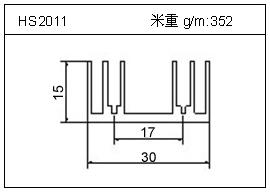 散热器铝型材HS2011