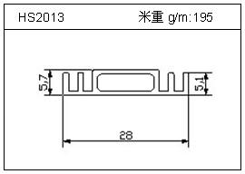 散热器铝型材HS2013
