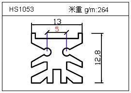 工业铝型材HS1053