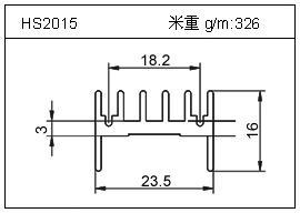 散热器铝型材HS2015