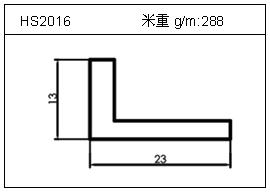散热器铝型材HS2016
