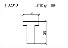 散热器铝型材HS2018