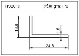 充电器铝型材HS2019