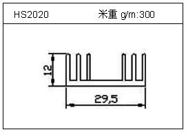充电器铝型材HS2020