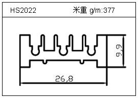 充电器铝型材HS2022