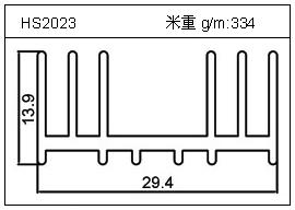 充电器铝型材HS2023