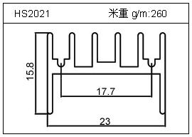 充电器铝型材HS2021