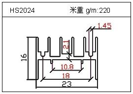 充电器铝型材HS2024