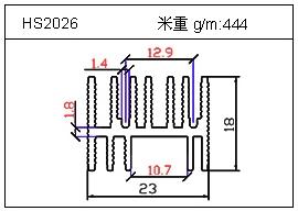 充电器铝型材HS2026