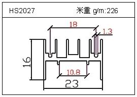 充电器铝型材HS2027