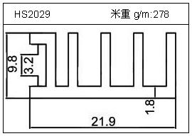 充电器铝型材HS2029
