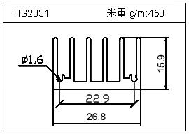 充电器铝型材HS2031