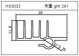 充电器铝型材HS2032
