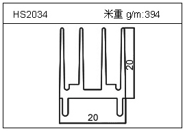 充电器铝型材HS2034