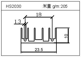 充电器铝型材HS2030