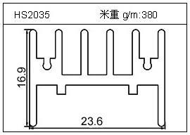 充电器铝型材HS2035