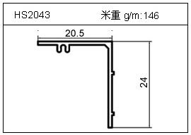 电焊机铝型材HS2043