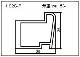 电焊机铝型材HS2047