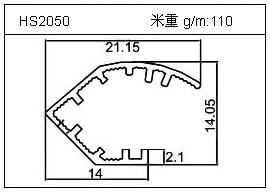 电焊机铝型材HS2050