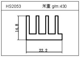 电焊机铝型材HS2053