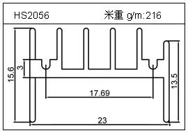 电焊机铝型材HS2056
