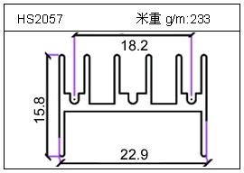 电焊机铝型材HS2057