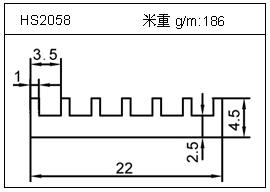 电焊机铝型材HS2058