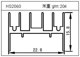 电焊机铝型材HS2060