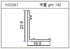 电焊机铝型材HS2061