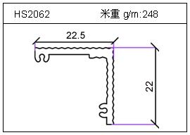 电焊机铝型材HS2062