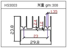 电焊机铝型材HS3003