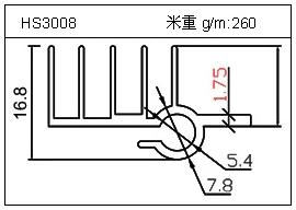 门窗铝型材HS3008