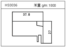 门窗铝型材HS3036