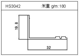 门窗铝型材HS3042
