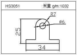 日光灯铝型材HS3051