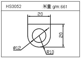 日光灯铝型材HS3052