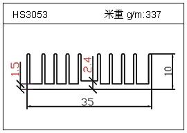 日光灯铝型材HS3053