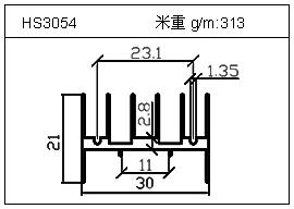 日光灯铝型材HS3054