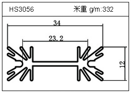 日光灯铝型材HS3056
